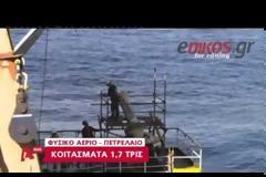 Έτοιμη η Ελλάδα για ανακήρυξη ΑΟΖ και εξόρυξη υδρογονανθράκων