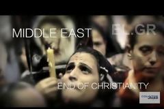 Φωτιά και τσεκούρι στους Χριστιανούς κι εμείς απλά κοιτάζουμε! ΒΙΝΤΕΟ