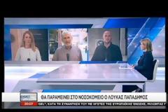 Η Ελένη Λουκά ξαναχτύπησε: Διέκοψε το δελτίο του ΣΚΑΙ - Η αντίδραση του δημοσιογράφου και της παρουσιάστριας... Δείτε τη [video]