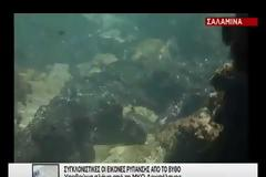 Βίντεο - σοκ με τη ρύπανση από το μαζούτ στον βυθό της Σαλαμίνας