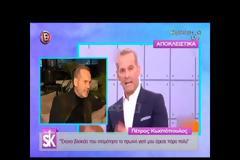 Πέτρος Κωστόπουλος: «Σταμάτησα το Πρωινό γιατί χώριζα και φοβόμουν…»