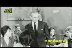 Κούλης Στολίγκας: Ο χαρακτηριστικός «δευτερορολίστας» που ενσάρκωνε στο σανίδι τον Γ. Παπανδρέου