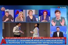 Η ηθοποιός Σοφία Παυλίδου καταγγέλει πως έπεσε θύμα ξυλοδαρμού από τον συνάδελφό της Μάνο Παπαγιάννη - «Με άρπαξε από το λαιμό...»  (ΒΙΝΤΕΟ)