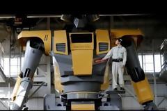 Δέος προκαλεί νέο ιαπωνικό ρομπότ ύψους 8,5 μέτρων [video]