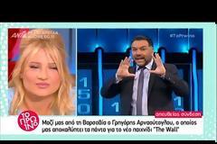 Γρηγόρης Αρναούτογλου: Δείχνει το εντυπωσιακό πλατό του The Wall και περιγράφει τη διαδικασία!