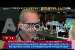 Πέτρος Κωστόπουλος: «Ξεβλάχεψα ένα μεγάλο κομμάτι των Ελλήνων»