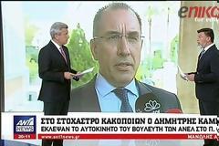 Θύμα ληστείας ο Δημήτρης Καμμένος - Έκλεψαν το αυτοκίνητο του βουλευτή των ΑΝΕΛ στο Παλαιό Φάληρο