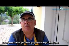Γαβρολίμνη: Διαρρήκτες έκαναν φύλλο και φτερό σπίτι (ΔΕΙΤΕ VIDEO)