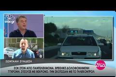 Πετρούπολη: Σοκάρει η19χρονη παιδοκτόνος.. «Έπρεπε να ξεφορτωθώ το μωρό, ένιωθα ότι με απειλεί, εγώ το σκότωσα» [Βίντεο]