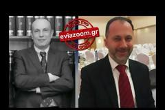 Σε πρωτοφανή πανικό και η Ένωση Εισαγγελέων Ελλάδος από τα δημοσίευματα για τους Εισαγγελείς της Χαλκίδας: Διαβάστε την ανακοίνωση και την μακροσκελή απάντηση του EviaZoom.gr