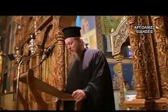 10657 - Ο Όσιος Παΐσιος και η αγάπη του για την Παναγία (ομιλία του π. Θεμιστοκλή Χριστοδούλου)