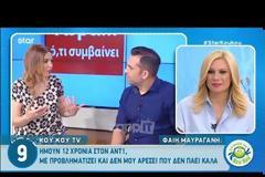 «Έγιναν λάθη στον ΑΝΤ1, η αντιγραφή είναι μέγιστο λάθος στην τηλεόραση»